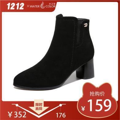 水之彩磨砂短靴女粗跟秋冬季靴子女2019冬款中跟加絨冬鞋黑色馬丁靴高跟S/3688