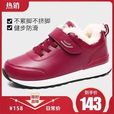 美駱世家媽媽鞋秋冬皮面加絨防水保暖老人鞋皮面加絨老人健步鞋HY-MX838