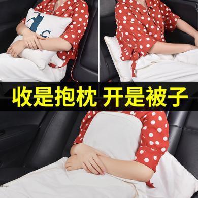 車載抱枕車用枕頭被子兩用 車內毛毯汽車折疊空調被靠墊二合一