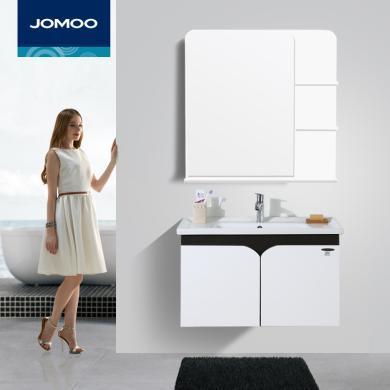 JOMOO九牧PVC浴室柜组合洗漱台洗脸盆浴室储物柜化妆镜A2170套装