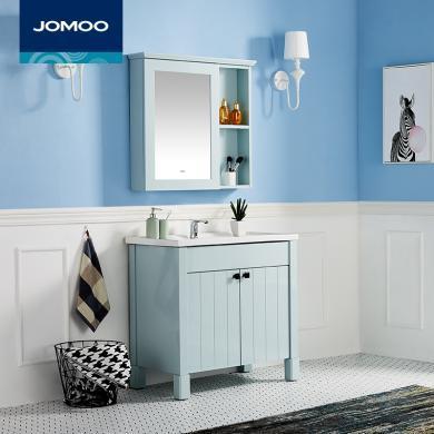 九牧卫浴洗手盆柜洗脸盆柜组合浴室柜组合卫生间脸盆柜组合A1227套装