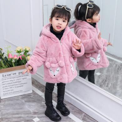 ocsco 女童加厚外套秋冬新款韓版毛毛衣女寶寶洋氣中長款連帽棉衣童裝