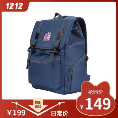 ┣抖音力薦┫  Antler/安特麗新款時尚男女背包雙肩包學生書包商務電腦包旅行包