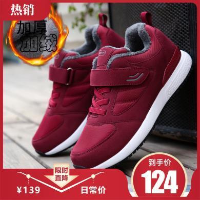 美骆世家妈妈鞋老人鞋冬季散步鞋?#34892;?#26032;款加绒保暖?#22799;臧职中琀Y-D1103