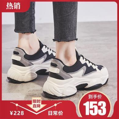 美駱世家女鞋2019秋季新款復古休閑老爹鞋女運動鞋WK-M03