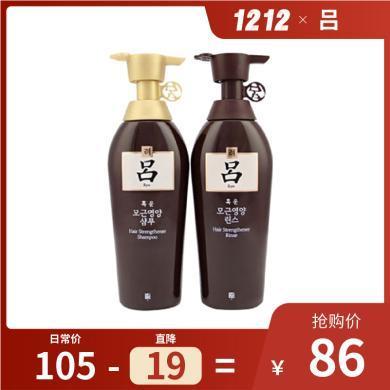 【支持購物卡】組合裝 RYOE/呂 棕呂含光耀護損傷修護 洗發水 400ML + 護發素 400ML