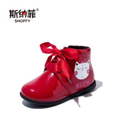 【滿99減20 199減50】斯納菲女童鞋2019秋冬季新款小寶寶公主單靴皮鞋短靴皮靴冬鞋鞋子19953
