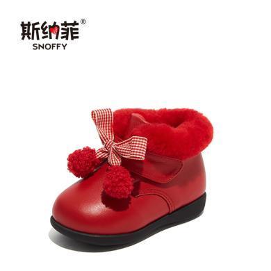 【滿99減20 199減50】斯納菲兒童寶寶棉鞋冬季新款加厚保暖學步鞋女童軟底嬰兒鞋子19940