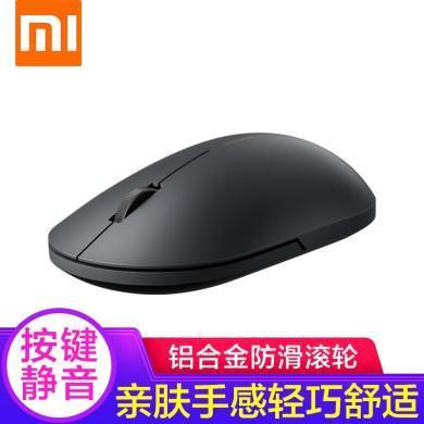 小米(MI) 鼠标无线蓝牙轻薄便携游戏办公鼠标 小米无线鼠标2代