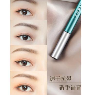火烈鳥眼線筆不暈染眼線液筆新手防水初學者防汗正品鉛筆式硬頭
