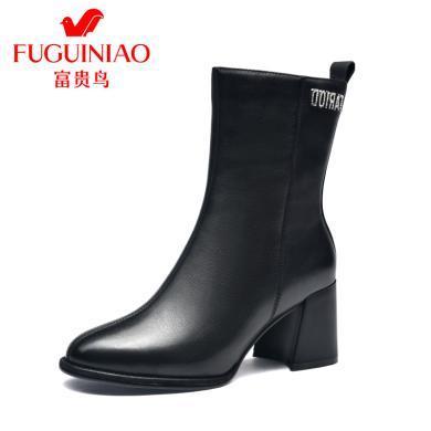 富贵鸟女靴加绒中筒靴女显瘦高跟时装靴子 G99P693CC