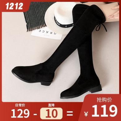 公猴長筒靴女過膝新款ins網紅瘦瘦靴平底高筒加絨百搭秋冬鞋