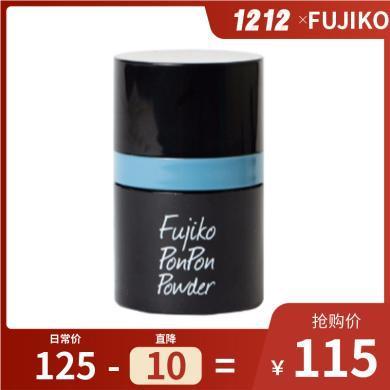 【支持購物卡】日本FUJIKO PONPON 蓬蓬粉 頭發劉海蓬松劑免洗去油吸油發神器 8.5G