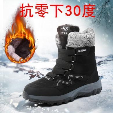 美駱世家老人鞋女高幫加絨保暖棉鞋中老年健步鞋舒適爸爸媽媽鞋YZJ-2396
