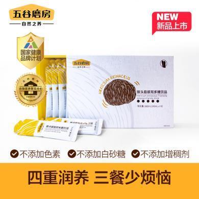 五谷磨房 猴头菇银耳多糖饮品560mL(40mLX14)