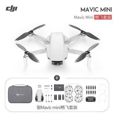 DJI 大疆 御 Mavic Mini  航拍小飛機 暢飛套裝