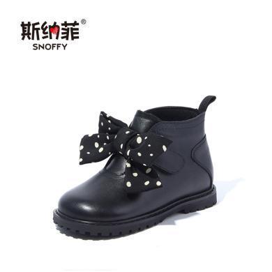 【滿99減20 199減50】斯納菲2019年秋冬新款童鞋女童靴子皮鞋兒童短靴牛皮靴子棉鞋鞋子19978