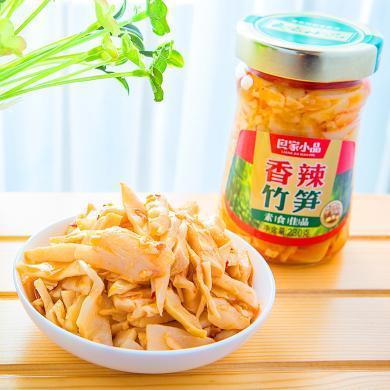 笋良家小品香辣笋230g休闲食品