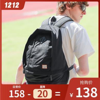 香炫儿(XIASUAR)运动休闲双背包篮球包足球包旅行包学生书包男款背包独立鞋袋篮球收纳袋运动背包3027