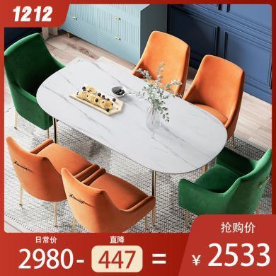奢恩 餐桌 现代轻奢 大理石+不锈钢五金 D-01