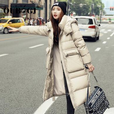 OUBOGJ  长款羽绒服女新款长过膝羽绒服宽松冬装加厚白鸭绒外套连帽19D98808