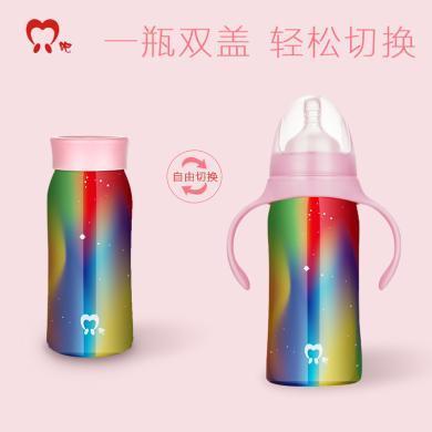 貝吧嬰兒保溫奶瓶寶寶不銹鋼防脹氣寬口徑新生兒45度恒溫神器