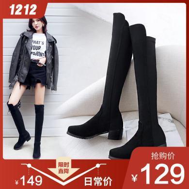 阿么長靴彈力靴過膝靴子女2019秋冬新款瘦瘦平底小個子長筒靴黑色A661