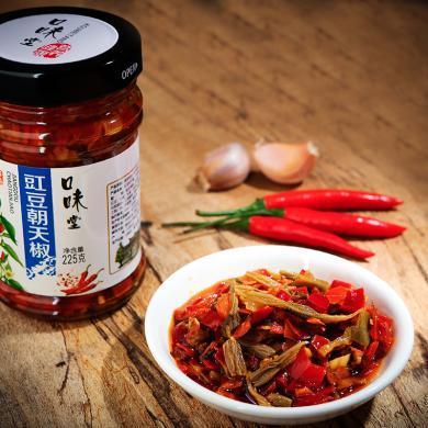 良家小品辣椒酱豇豆朝天椒225g 开胃下饭菜剁辣椒香辣酱