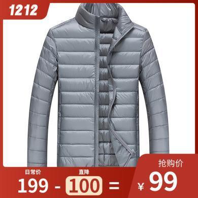 【下單立減10元】富貴鳥冬季新款羽絨服五色可選高立領輕薄保暖易攜帶男外套短款羽絨服男F16050