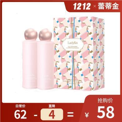 【支持购物卡】2支装 韩国 LADYKIN/蕾蒂金 胶原蛋白身体乳 200ML