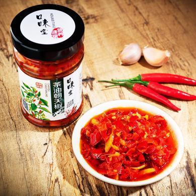 良家小品 辣椒酱茶油朝天椒225g鲜香下饭菜酱菜
