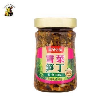 菜良家小品 雪菜笋丁 230g休闲食品