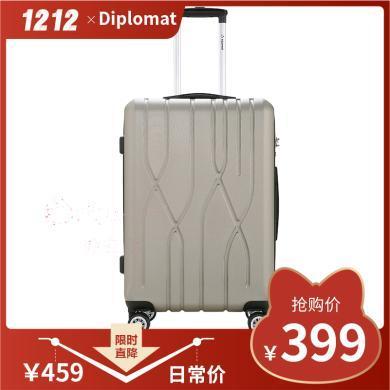 外交官Diplomat 萬向輪行李箱旅行箱男女HM-6082 香檳金 20英寸