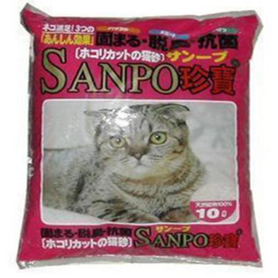 宠物洗护美容清洁珍宝猫砂不臭膨润土猫咪猫砂除臭?#26412;?#29483;厕所猫沙柠檬香味防臭猫砂
