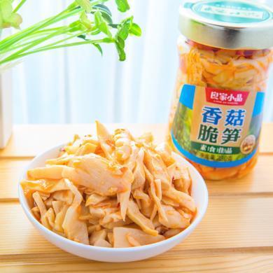 良家小品香菇脆筍230g瓶裝下飯菜