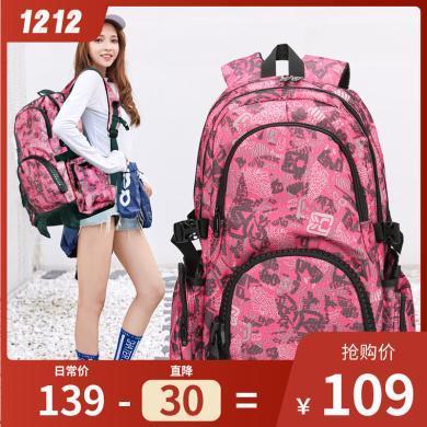 香炫兒(XIASUAR)背包女雙肩背包女士簡約粉紅登山旅行包收納包大容量電腦高初中學生書包 2009