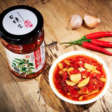 良家小品蒜蓉朝天椒225g辣椒酱 鲜香拌饭拌面调味辣酱