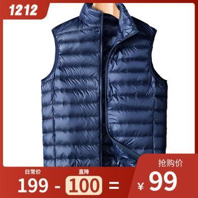 富貴鳥男裝2019冬季新款多色可選保暖輕薄馬甲160505