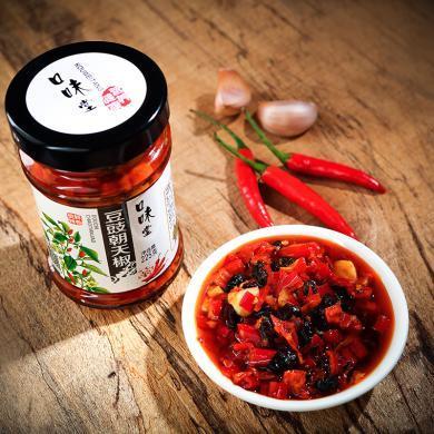 良家小品 豆豉朝天椒225g火锅调料下饭菜辣椒酱开胃菜