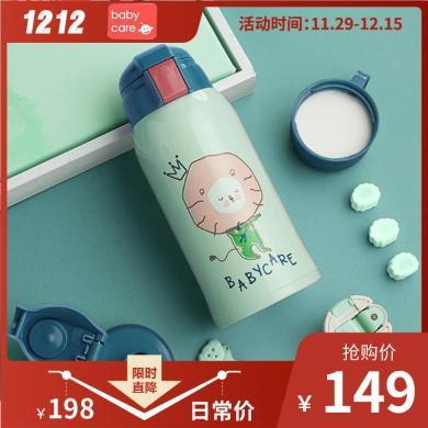 babycare兒童保溫杯嬰兒寶寶學飲杯帶吸管水杯防摔幼兒園水壺 2960三合一保溫杯晨荷綠(600ML)