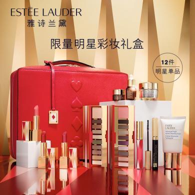 【支持購物卡】 美國 ESTEE LAUDER /雅詩蘭黛 彩妝套裝 限量明星彩妝禮盒 (版本隨機))