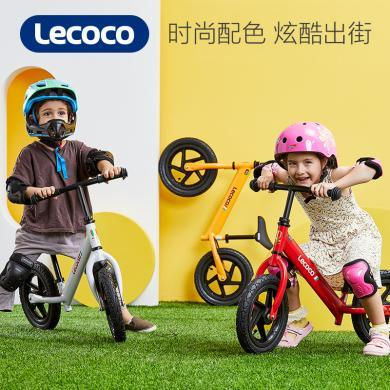 lecoco乐卡平衡车儿童滑步车1-3-6岁宝宝无脚踏自行车学步滑行车
