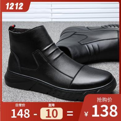 承發牛皮男士休閑馬丁靴高幫男鞋冬季潮加絨棉鞋加厚保暖雪地靴男76029