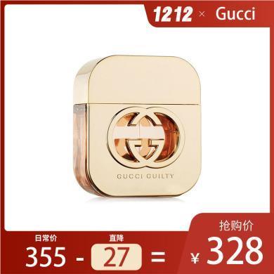 【支持购物卡】意大利 Gucci古驰 罪爱女士EDT淡香水 30ml