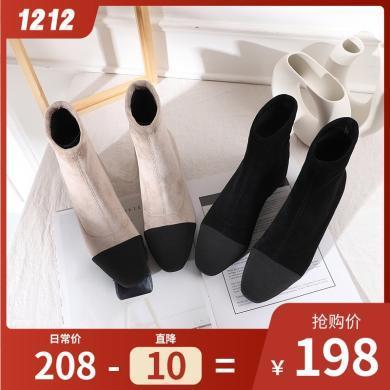 搭歌小香风短靴女新款女鞋秋冬方头粗跟靴子女潮瘦瘦靴FH2028-6