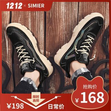 高邦男鞋2019新款加绒保暖鞋百搭板鞋冬天马丁鞋子男秋冬潮鞋YH-FS938