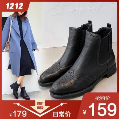 阿么短靴女粗跟2019冬季新款黑色切爾西靴復古平底布洛克雕花靴子F720