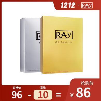 【支持購物卡】【2盒裝】泰國Ray 蠶絲纖薄面膜貼金色1盒+銀色1盒妝蕾版 香港直郵