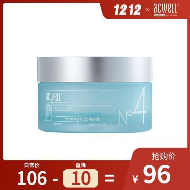 【支持購物卡】【李佳琦推薦 明星都在用的面霜】韓國acwell艾珂薇n4面霜舒緩修護4號面霜急救過敏感肌保濕補水50ML