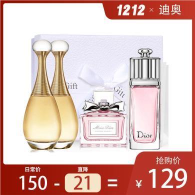 【支持购物卡】法国Dior迪奥经典Q版香水小样4件套盒5ml*4  无喷头 定制礼盒非原装 介意慎拍